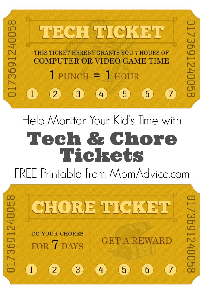 The 25+ best Technology tickets ideas on Pinterest Age - blank printable tickets