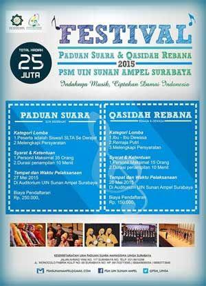 #LombaPaduanSuara #LombaQasidah Festival Paduan Suara & Qasidah Rebana 2015 PSM UIN Sunan Ampel Surabaya  ACARA: 26 - 27 Mei 2015  http://infosayembara.com/sayembara.php?judul=festival-paduan-suara-dan-qasidah-rebana-2015-psm-uin-sunan-ampel-surabaya