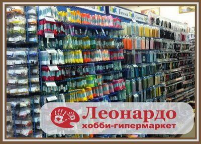 Прогулка по хобби-гипермаркету «Леонардо»— один из дней новогодних каникулУ  камина...  Личный блог Елены Касатовой