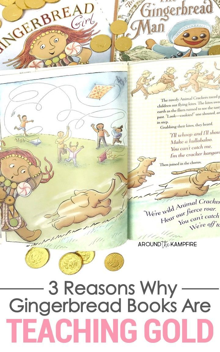 3 Reasons Gingerbread Man Books Are Comprehension Gold