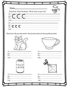 Awesome worksheets to use with Fundations!