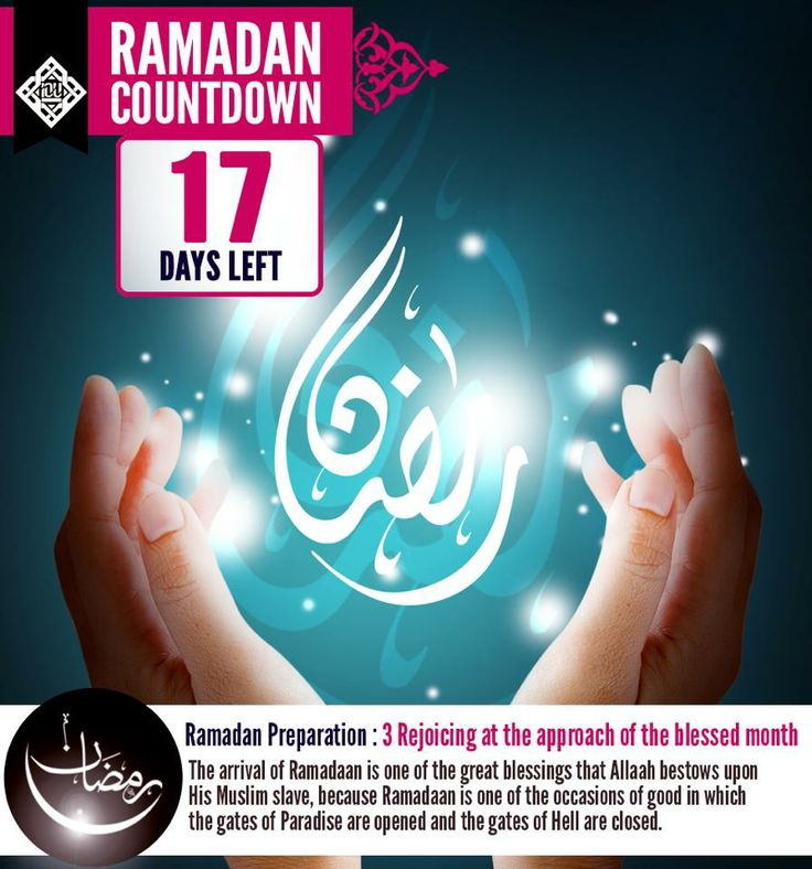 "The arrival of Ramadan is one of the great blessings that Allaah bestows upon His Muslim slave, because Ramadan is one of the occasions of good in which the gates of Paradise are opened and the gates of Hell are closed. It is the month of the Qur'aan and of decisive battles in the history of our religion. Allaah says: ""Say: 'In the Bounty of Allaah, and in His Mercy (i.e. Islam and the Qur'aan); —therein let them rejoice.' That is better than what (the wealth) they amass"" [Yoonus 10:58"