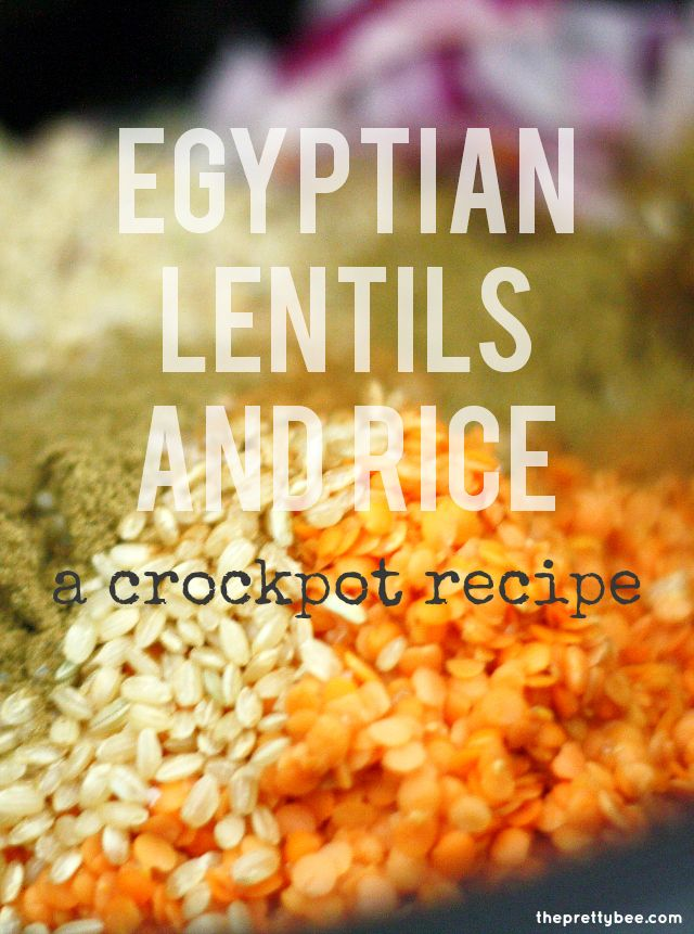 A healthy and tasty crockpot recipe - Egyptian Lentils and Rice! #slowcooker #vegan #glutenfree