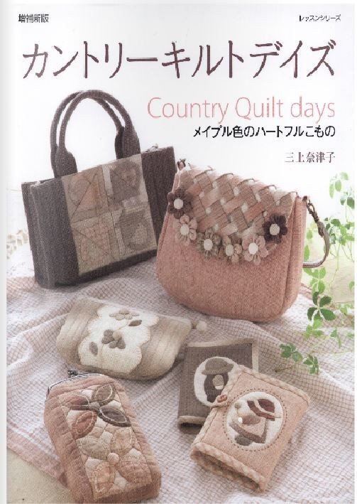 Fabric and Sewing - Patchwork, Quilting and Applique, many small projects, mainly bags, purses, pouches, coasters .... Country Theme.