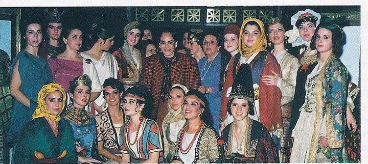 26.11.1990 - Ξενοδοχείο Hilton. Παρουσίαση κοστουμιών από τη Συλλογή του Λ.Ε., σε εκδήλωση του Τμήματος Προβλημάτων Γυναίκας και Παιδιού.