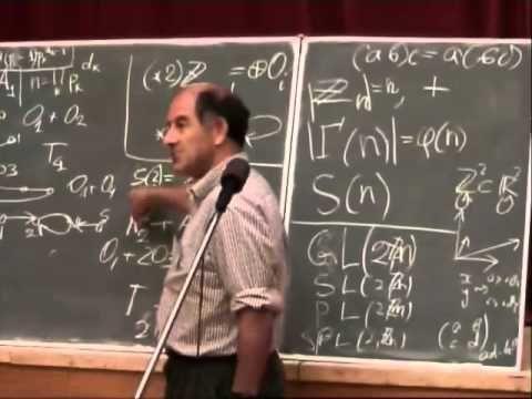Арнольд В.И. Топология алгебры и гидродинамика арифметики. Лекция 1.