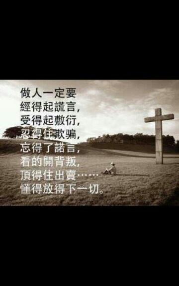 Confucius quote and essay?