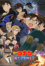 Detective Conan Movie 18 Full Movie Eng Sub Download. A sniper targets Shuichi Akai and shoots Masumi Sera. The citizens of Tokyo panic. Nothing is known about the mysterious sniper. Why was Masumi targeted? Will Shuichi survive? Will Conan be able to uncover the culprit?