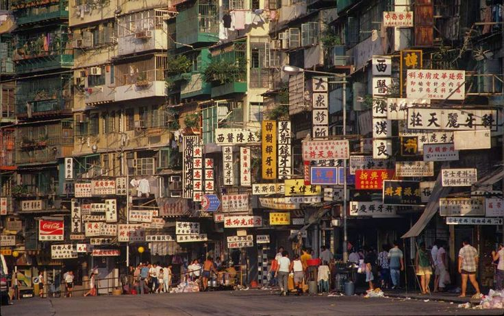 vintage everyday: Amazing Photos of Daily Life in Kowloon Walled City, Hong Kong in the 1980s