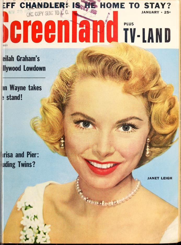 Screenland Plus TV-Land (Jul 1955-May 1957)
