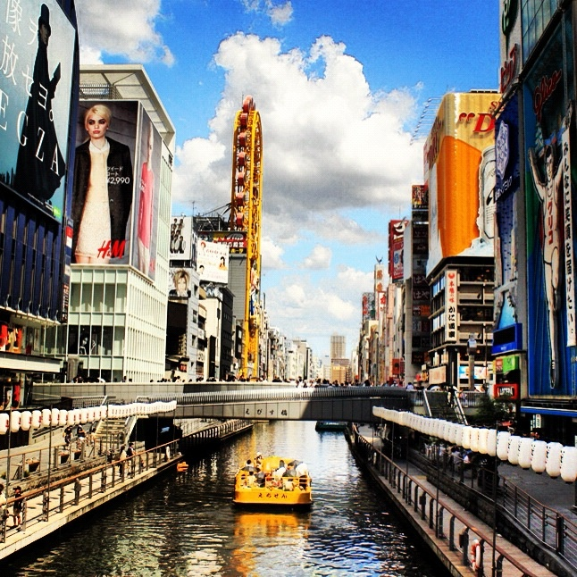 Dotonburi District, Osaka