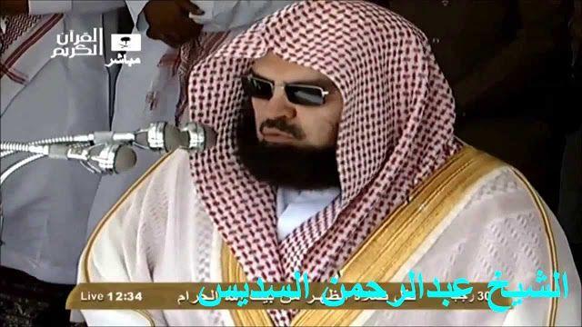 تحميل نغمة دعاء السديس Mp3 Rayban Wayfarer Mens Sunglasses Men