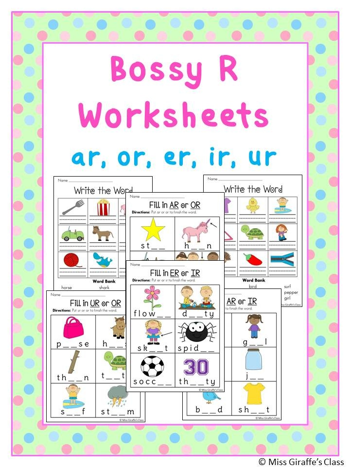 Bossy R Worksheets Pack