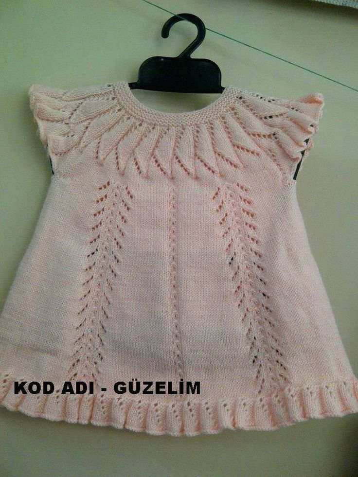 Top-down baby dress (or sleeveless top). The round yoke is worked with increases placed much in the same way you would knit a star pattern in the centre of a round doily or the crown of a baby bonnet. Lace columns run the length of the skirt with increases on either side for a little flare or A-line. Ruffled hem. ~~ Hızlı Resim yükle, internette paylaş | resim upload | bedava resim