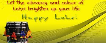 Check out the best collection of Happy Lohri Messages English Wallpapers, Images, Pictures. Also Download Happy Lohri SMS Messages, Wishes, Poems, Essays, Greeting Cards etc.