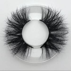 We provide luxurious mink eyelashes. 25mm mink lashes for each event. Tremendous gentle…