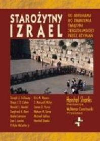 Starożytny Izrael-Shanks Hershel