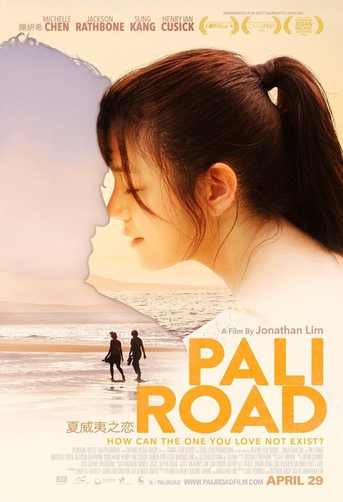 Pali Road (2016) Full Movie Streaming HD