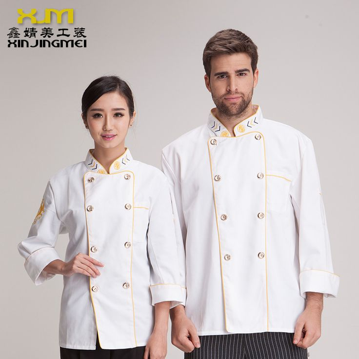 2017 Cotton Polyester Direct Selling The New Spring And Autumn Period Long Sleeve Chef Uniform Oil Absorbent Hotel Chef's Coat  #Affiliate