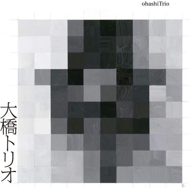 大橋トリオ/baumkuchen