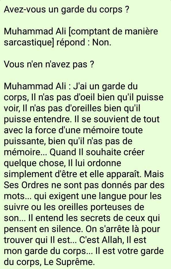 Mohamed Ali sur Allah ta3ala