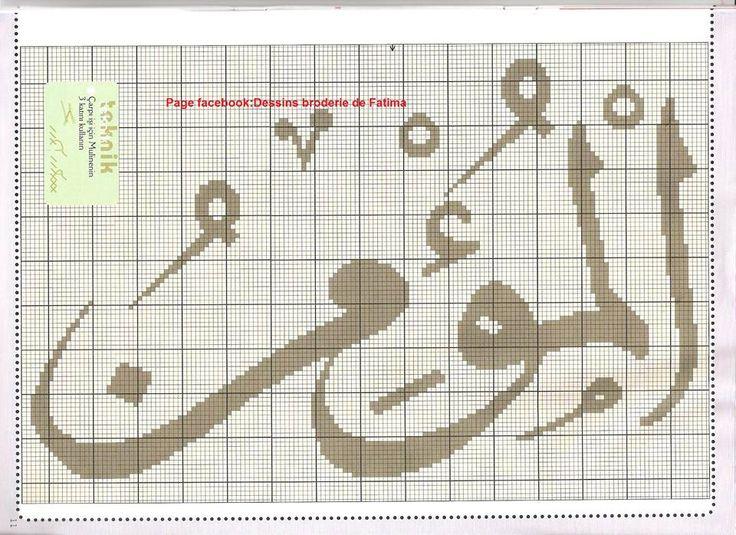 Islamic cross stitch, calligraphy