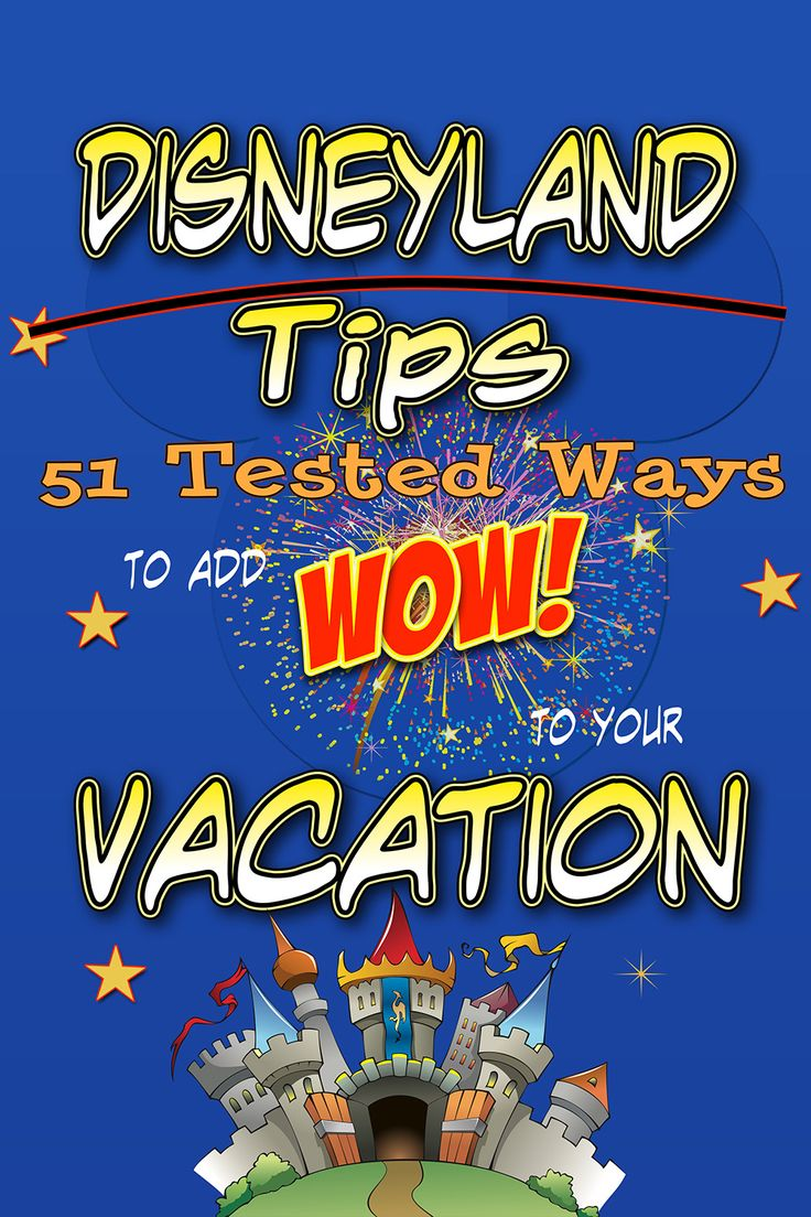 You can trust these tips because every one has been tested and verified. Add them to your Disney planning list.
