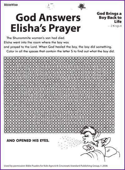 god answers elisha 39 s prayer shunammite kids korner biblewise elijah pinterest fun. Black Bedroom Furniture Sets. Home Design Ideas