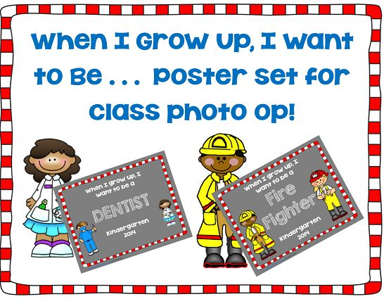 free when I grow up posters sets