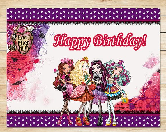 12 best Ever After High Party Printables Chalkboard images on – Monster High Birthday Card