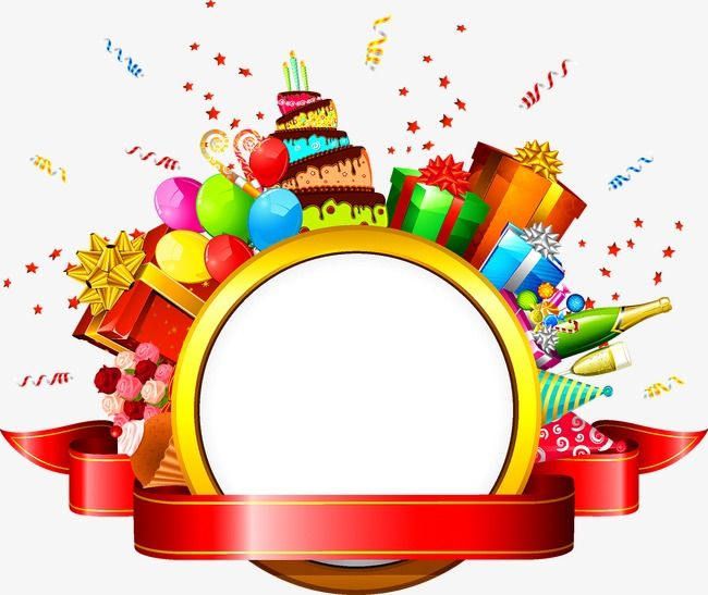 Birthday Present Birthday Clipart Present Clipart Png And Vector