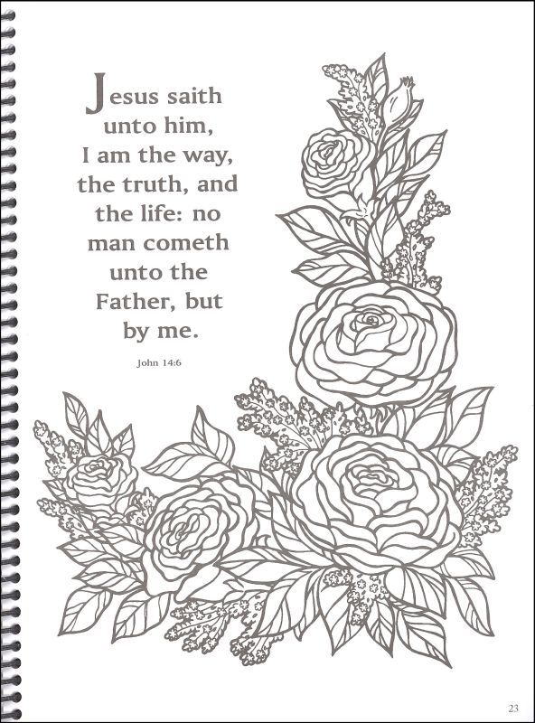 kjv bible verse coloring pages - photo#4