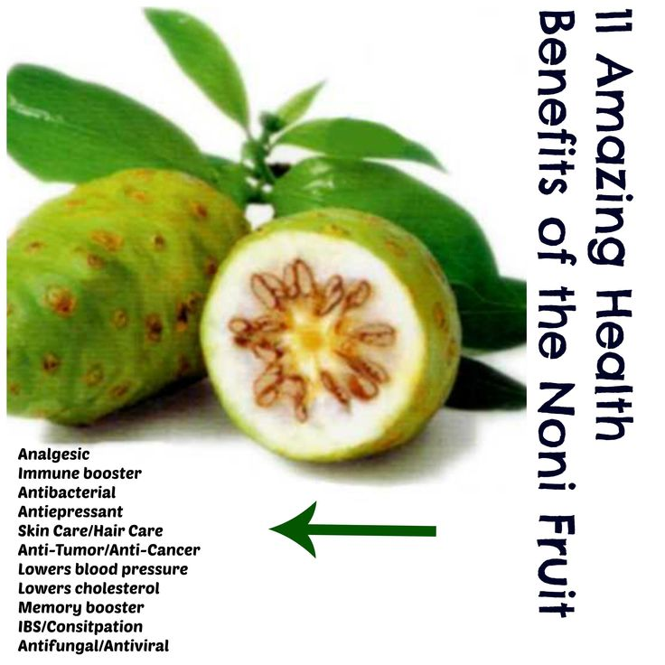 If you've never heard of the noni fruit, now is your chance to read more about it! This stuff is a miracle on a tree - no joke! Just like coconut oil, the noni juice has thousands of different uses from health to beauty.