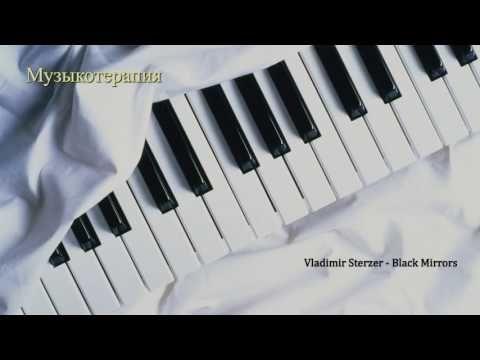 Красивая фортепианная музыка   для души - YouTube