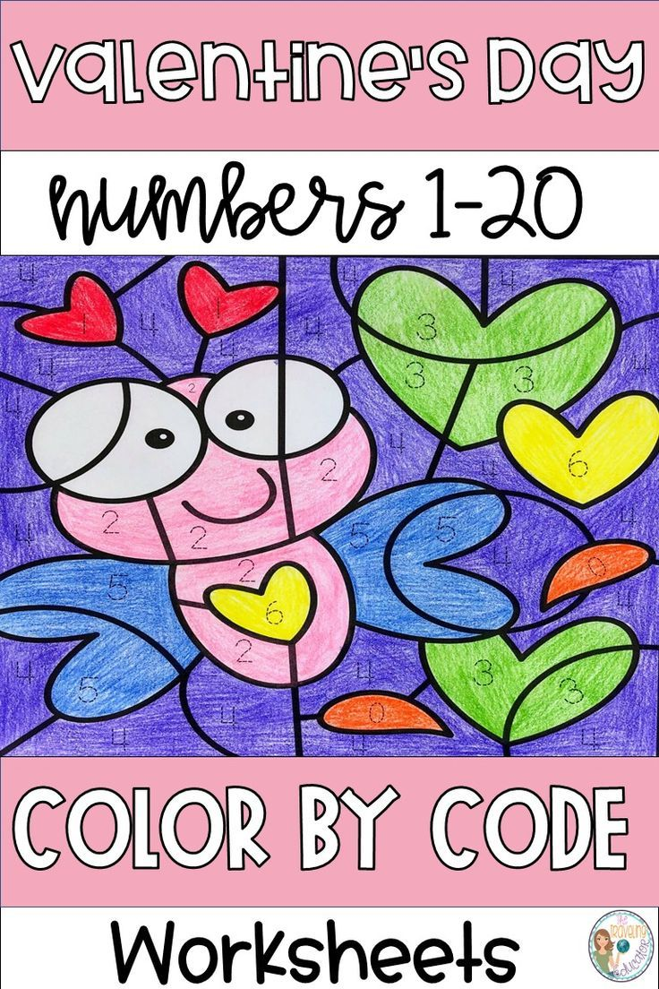 Keep Preschool Kindergarten And 1st Grade Students Engaged This Valentine S D Kindergarten Worksheets Sight Words Kindergarten Valentines Kindergarten Colors [ 1104 x 736 Pixel ]