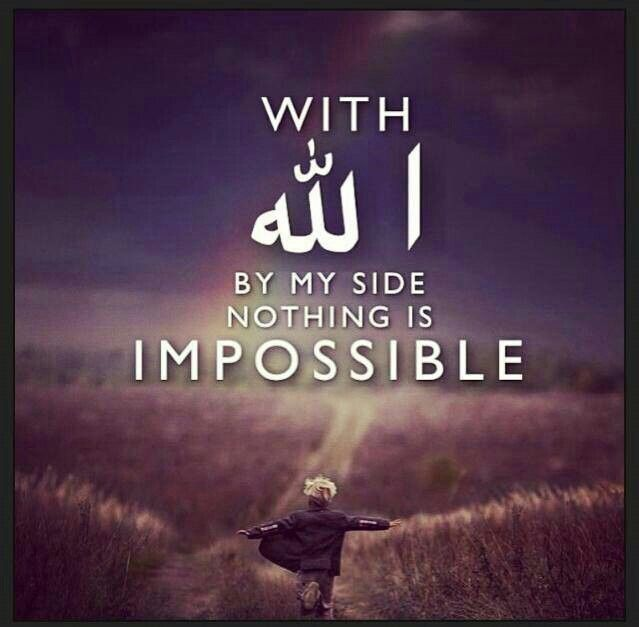 The whole world could unite against a person but if that person has Allah on his side then he will be victorious...and on the flip side, if the whole world were to gather together to help a person against Allah, surely all of them would be at a loss!