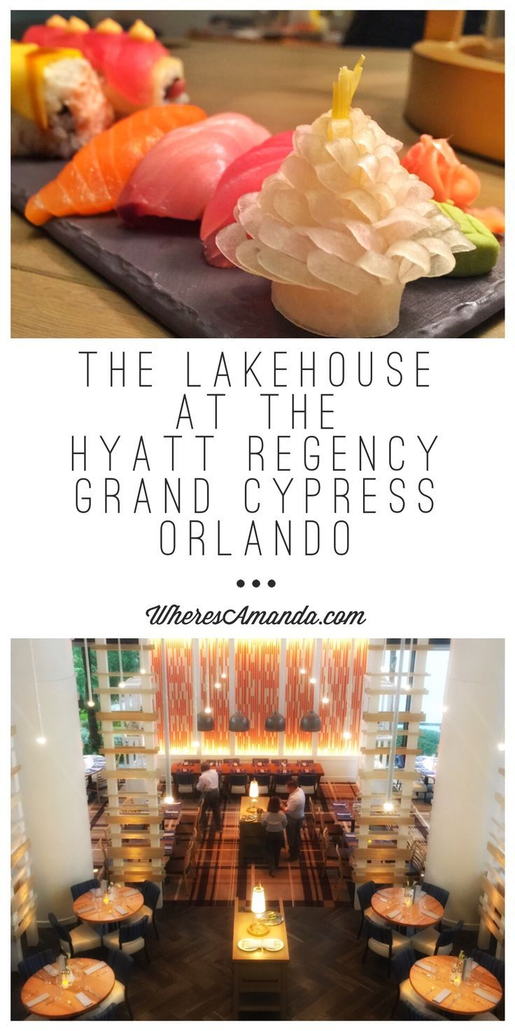 Review of the LakeHouse at the Hyatt Regency Grand Cypress Orlando