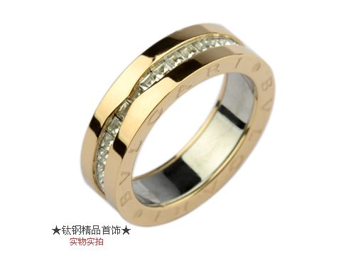 fake buy bvlgari one band ring in yellow gold with pave diam
