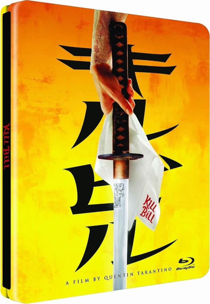 Memória da TV: Kill Bill: Volume 1 - 2003 - (Dublado/Trial Áudio) - Bluray 1080p