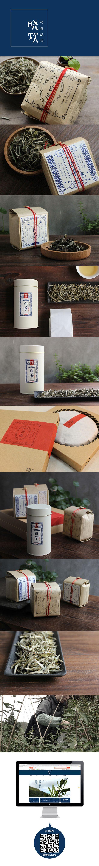 道威尔品牌设计|晓饮白茶的山野草木经