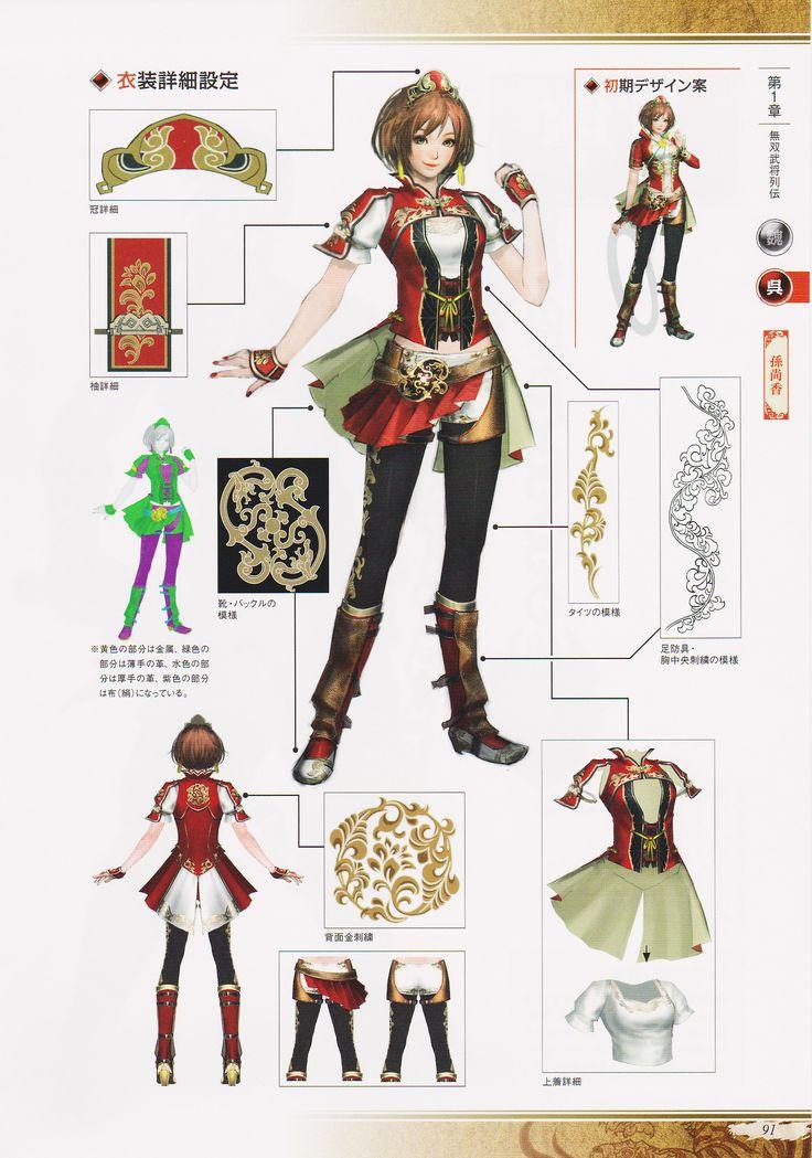 Sun Shangxiang - Dynasty Warriors 8