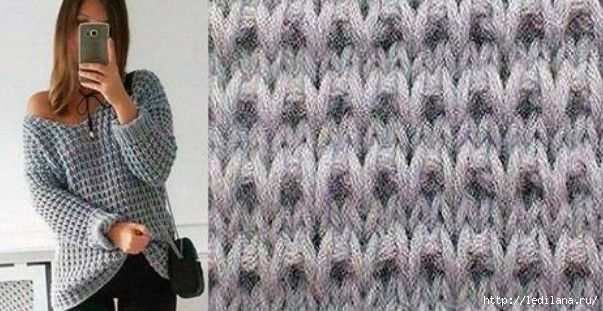 Крупный узор для вязания пуловера спицами