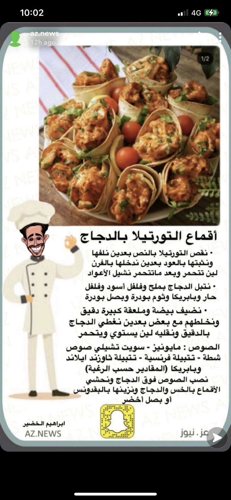 Pin By Samar Anan On طبخات In 2021 Food 10 Things Chicken