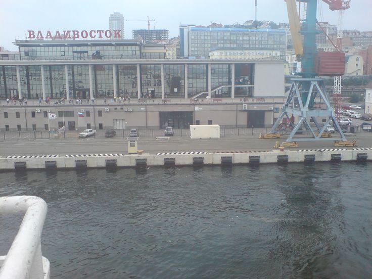 Владивосток , морской вокзал