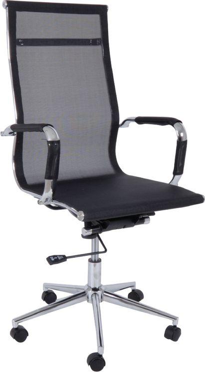Καρέκλα Διευθυντική PH8400 - Διευθυντικές - Καρέκλες - ΓΡΑΦΕΙΟ