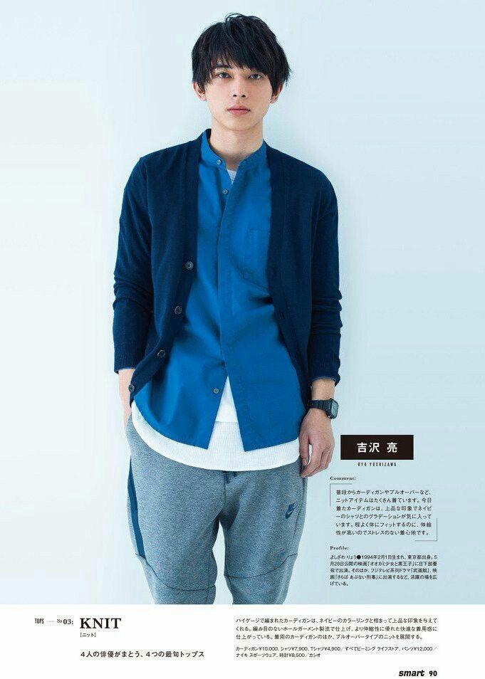 吉沢亮(Yoshizawa Ryo)
