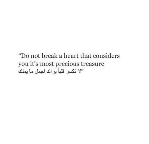 235 best images about arabic quotes poems on pinterest