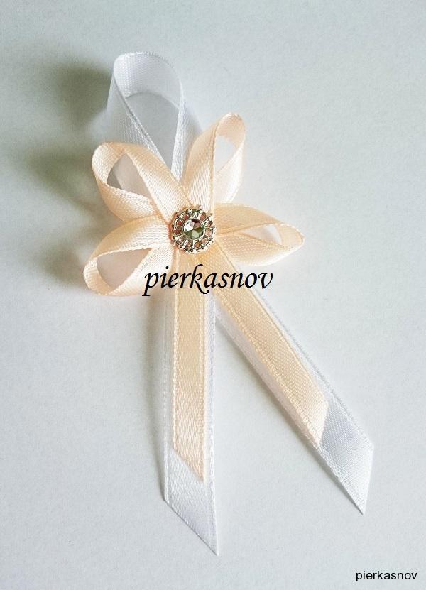 Svadobné pierko stredné bielo marhuľkové