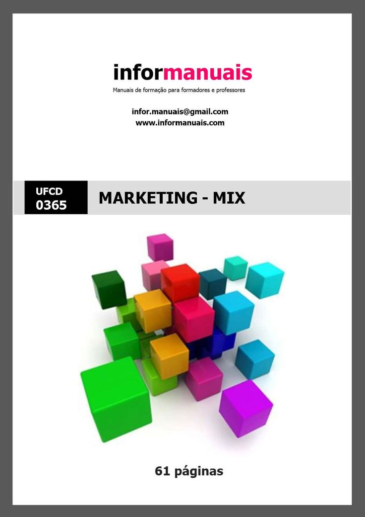 0365. Marketing - mix