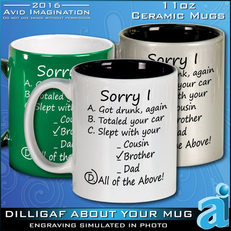 This Funny Mug is a true I'm Sorry Gift for Him by AvidImagination